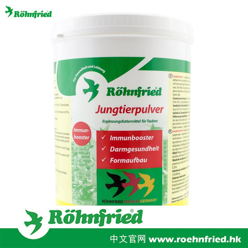 德国原装 Roehnfried 免疫蛋白素 Jungtierpulver