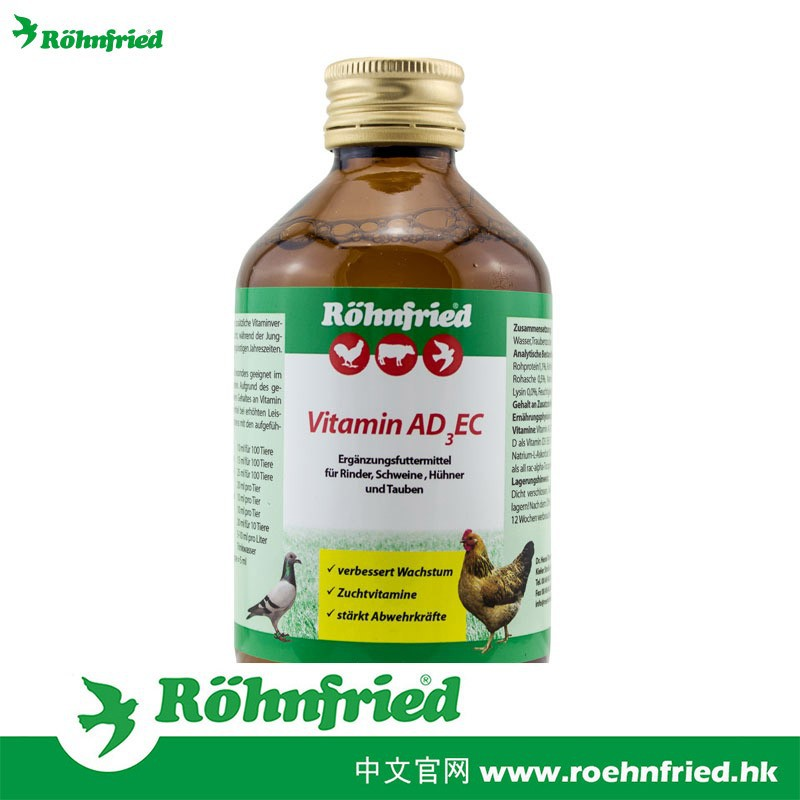 德国原装 Roehnfried Vitamin ADEC